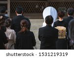 Stock photo scenery of the shinto style wedding ceremony in japan 1531219319