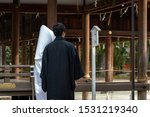 Stock photo scenery of the shinto style wedding ceremony in japan 1531219340