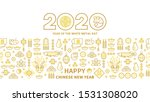 line art vector banner with... | Shutterstock .eps vector #1531308020