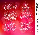 vector set of holidays... | Shutterstock .eps vector #1531374749