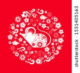 happy chinese new year design.... | Shutterstock .eps vector #1531405163