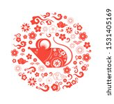 happy chinese new year design.... | Shutterstock .eps vector #1531405169