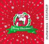 santa claus christmas card    Shutterstock . vector #153145619