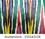 oriental silk. | Shutterstock . vector #153163118