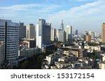 nanjing  china city of nanjing... | Shutterstock . vector #153172154