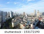 nanjing  china city in nanjing... | Shutterstock . vector #153172190
