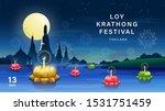 loy krathong festival vector.... | Shutterstock .eps vector #1531751459