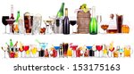 different  alcohol drinks set... | Shutterstock . vector #153175163