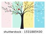 vector illustration of tree.... | Shutterstock .eps vector #1531885430
