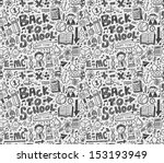 seamless school pattern | Shutterstock .eps vector #153193949