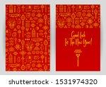 line art vector set with happy... | Shutterstock .eps vector #1531974320