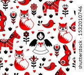 Scandinavian Folk Art Seamless...