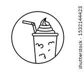 cocktail  straw icon. simple...