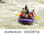 Raft Family Water White...