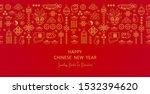line art vector banner with... | Shutterstock .eps vector #1532394620