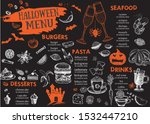 halloween menu. restaurant cafe ... | Shutterstock .eps vector #1532447210