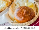 bread butter in the basket | Shutterstock . vector #153249143