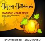 big pumpkin and yellow speech... | Shutterstock .eps vector #153290450
