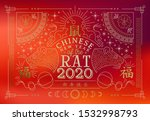 chinese new year 2020 greeting... | Shutterstock .eps vector #1532998793