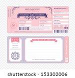 boarding pass ticket wedding... | Shutterstock .eps vector #153302006
