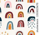 various rainbows. kids drawing...   Shutterstock .eps vector #1533025670