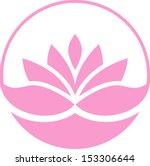 lotus flower | Shutterstock .eps vector #153306644