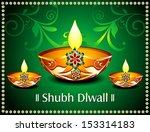 diwali card with floral vector... | Shutterstock .eps vector #153314183