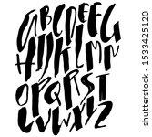 hand drawn dry brush font.... | Shutterstock .eps vector #1533425120