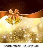 christmas illustration. vector... | Shutterstock .eps vector #153345038