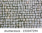 Square Granite Stones On The...