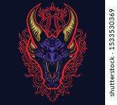 blue dragon vector with... | Shutterstock .eps vector #1533530369