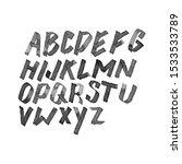 alphabet. lettering. set of... | Shutterstock . vector #1533533789