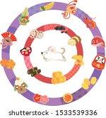 illustrations of japanese new... | Shutterstock .eps vector #1533539336