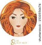 zodiac sign leo  female... | Shutterstock .eps vector #1533556676