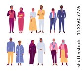 muslim multinational couples.... | Shutterstock .eps vector #1533605276