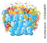 happy new year title. vector... | Shutterstock .eps vector #153363809