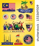 made in malaysia  seals flags ... | Shutterstock .eps vector #153369509
