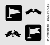 set vector image of flag icon.