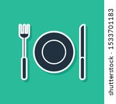 blue plate  fork and knife icon ... | Shutterstock .eps vector #1533701183