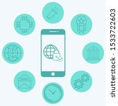 internet security vector icon... | Shutterstock .eps vector #1533722603