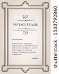 vintage frame border antique... | Shutterstock .eps vector #1533792860