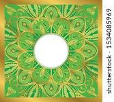 ornamental design element.... | Shutterstock .eps vector #1534085969