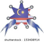 medal with the national flag of ... | Shutterstock .eps vector #153408914