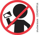 Do Not Drink Circle Icon
