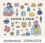 a man and a woman with a cold... | Shutterstock .eps vector #1534412576