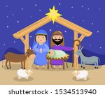 baby jesus  mary and joseph... | Shutterstock .eps vector #1534513940