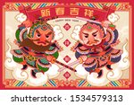 cute chinese door gods standing ... | Shutterstock .eps vector #1534579313