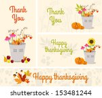 happy thanksgiving | Shutterstock .eps vector #153481244