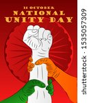 31 october national unity day... | Shutterstock .eps vector #1535057309