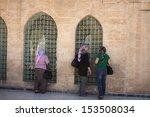 sanliurfa  turkey   august 15 ... | Shutterstock . vector #153508034